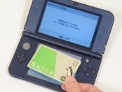 [影片] 當 3DS 遇上西瓜卡 (Suica)