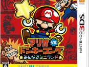 買實體 3DS 版《Mario vs. Donkey Kong Minna de Mini-Land》優惠