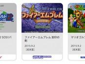 Wii U Virtual Console 新增三款遊戲!