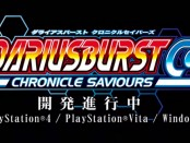 名作回歸 Dariusburst Chronicle Saviours 登陸多平台