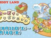 kiddy_land_0
