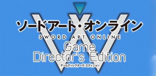 PS4-sword_art_online