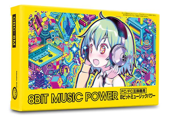 FC-8bit_music1