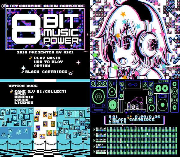 FC-8bit_music3