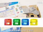 [影片] 《日版 2DS Pocket Monster 透明藍主機》開箱!