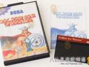 戰斧+ RPG = Golden Axe Warrior,大家玩過嗎?