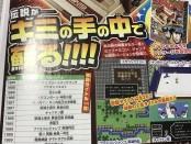 「週刊少年 Jump」50 周年,有傳推出特別版 Famicom Mini