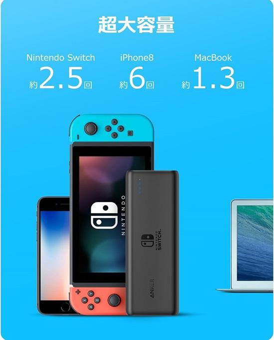 switch_battery3