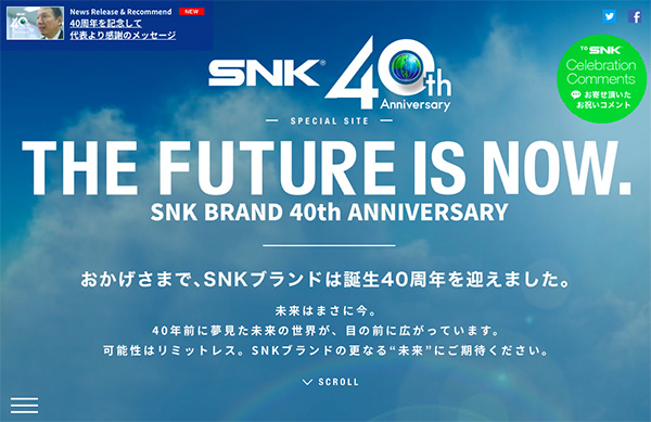 SNK40_1