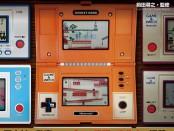 全機種收錄!書本 Game & Watch 完美目錄推出!