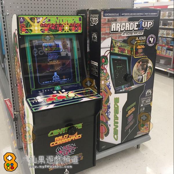 Arcade_DIY
