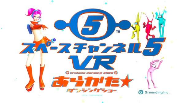 SC-VR1