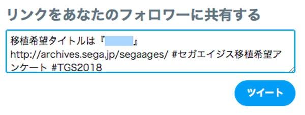 SEGAages1