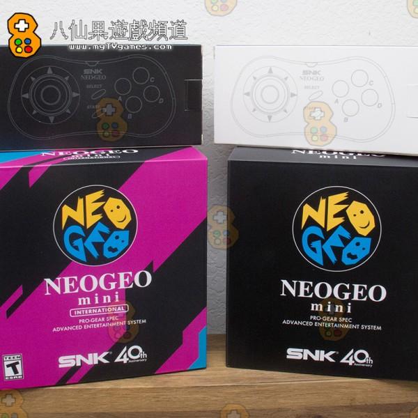 NEOGOEmini4