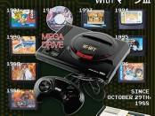 世嘉五代 Mega Drive 完全版書刊,連 MKIII 資料!