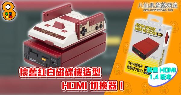 Cyber_HDMI0