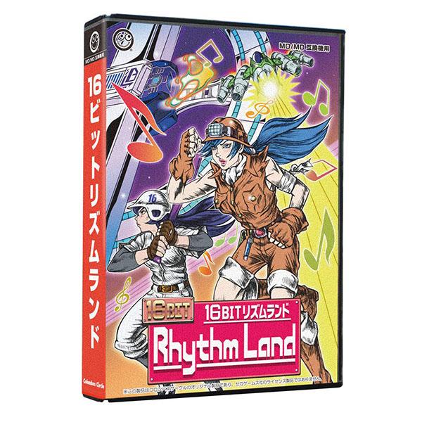 RhythmLand_5