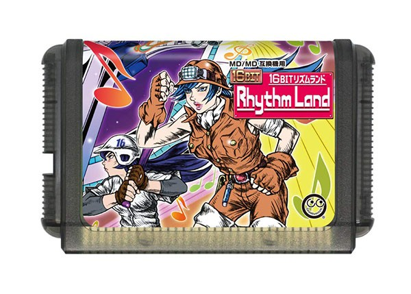 RhythmLand_6