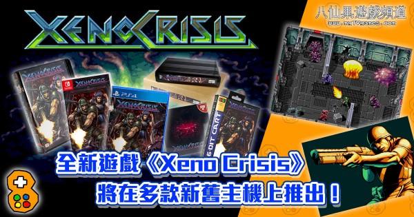 XenoCrisis0v2
