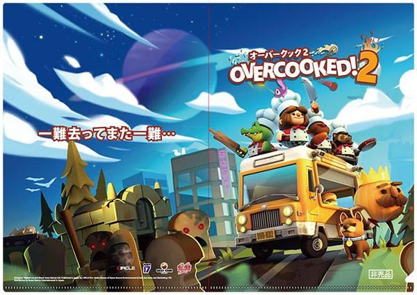 overcooked2_2