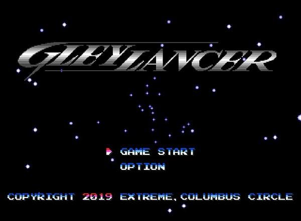 GleyLancer3
