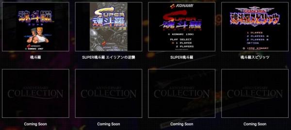 Konami_3