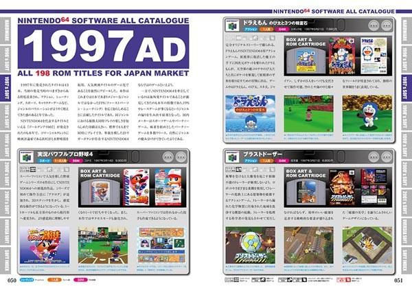 N64_Catalogue6