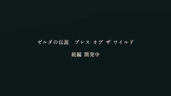 ZeldaBOW2_4