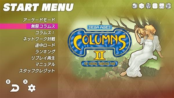 Columns2_1
