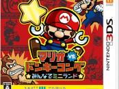 買實體 3DS 版《Mario vs. Donkey Kong Minna de Mini-Land》優惠