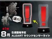 Metal Gear Solid V 商品 4 連發!