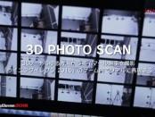 Winning Eleven 2016 的 3D PHOTO SCAN 公開!