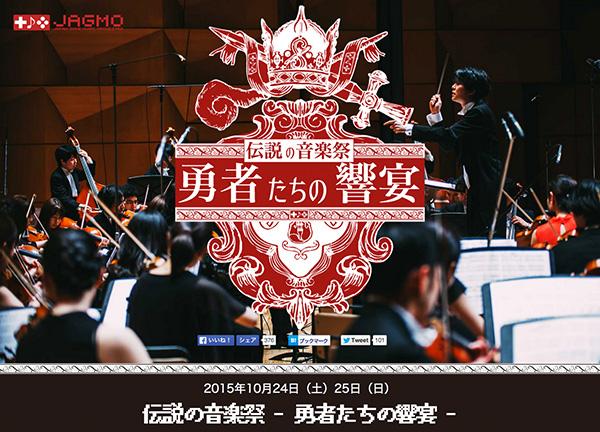 shi_music1