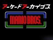 任天堂「Arcade Archives 系列」即將登陸 Switch!