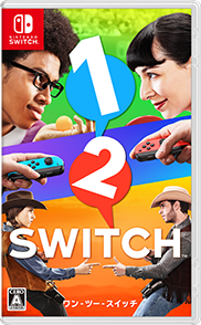 data_switch_003