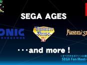 [更新]「Sega Ages 系列」將在 Switch 上登場!