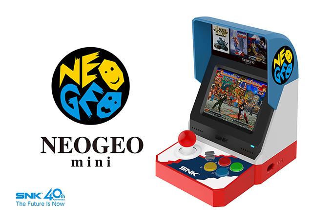 NEOGEO_mini1