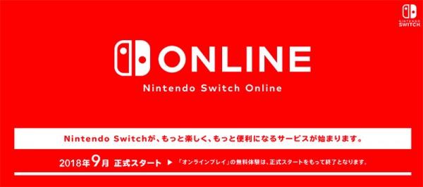 Switch_price
