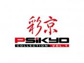 [更新]《彩京精選 Vol.1》將在 Switch 上登場!