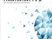 Square Enix 推出藍光光碟,收錄三集 《太空戰士》原聲音樂!