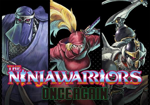 NinjaWarriors1