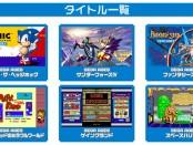 「Sega Ages 系列」玩家投選最想移植作品!現增至十款遊戲!