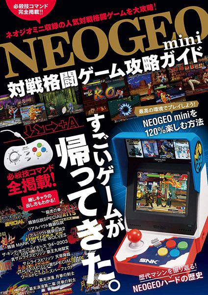 NGminiBook2