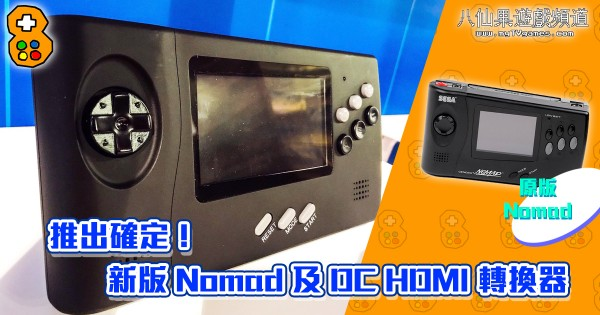 NewNomad0