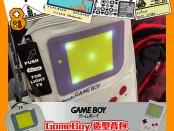 GameBoyBag