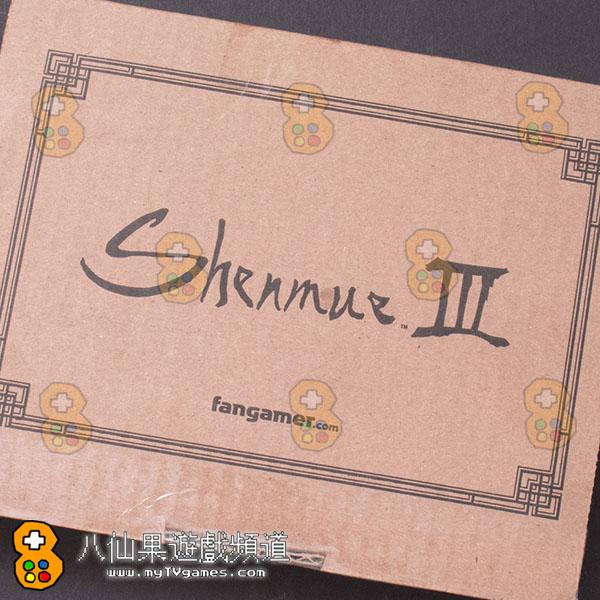 shenmue_III_3